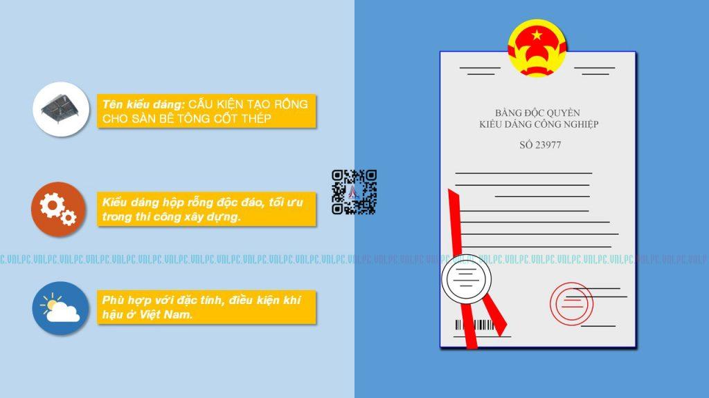 Tháng 6 năm 2017, với kiểu dáng hình hộp rỗng độc đáo, tối ưu trong thi công xây dựng và các đặc tính phù hợp tiêu chuẩn, Ubot được Bộ Khoa học và Công nghệ, Cục Sở hữu Trí tuệ cấp bằng độc quyền kiểu dáng công nghiệp số 23977
