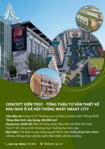 khu-nha-o-xa-hoi-thong-nhat-smartcity